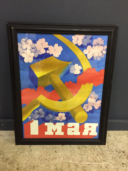 Original Russian Soviet Union framed posters