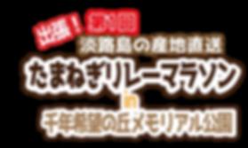 190519logo(邇狗┌縺・1.png