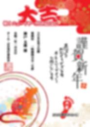 200105完走証4_page-0001.jpg