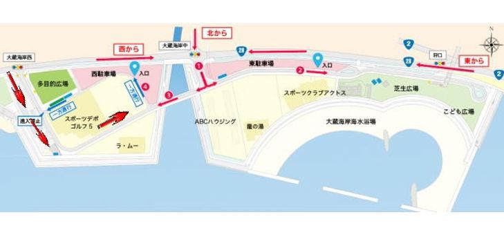 大蔵海岸6.JPG