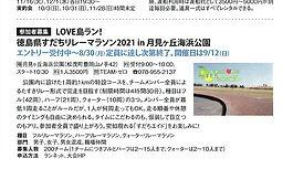 20210802_092448_0001.JPG