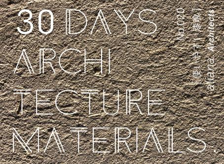 30Days_Architecture MaterialsNo.020[使いやすい漆喰]