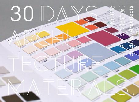30Days_Architecture MaterialsNo.016[メラミン化粧板]