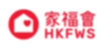 HKFWS_logo-horizontal-red.jpg
