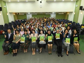 首屆「香港小學朋輩調解比賽」