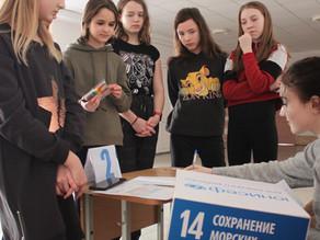 Belarusian adolescents involve in SDGs through games