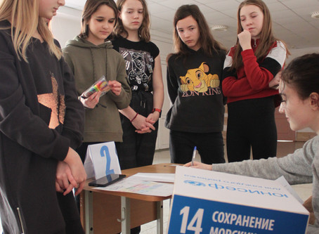 Belarusian adolescents involve in SDGs through games