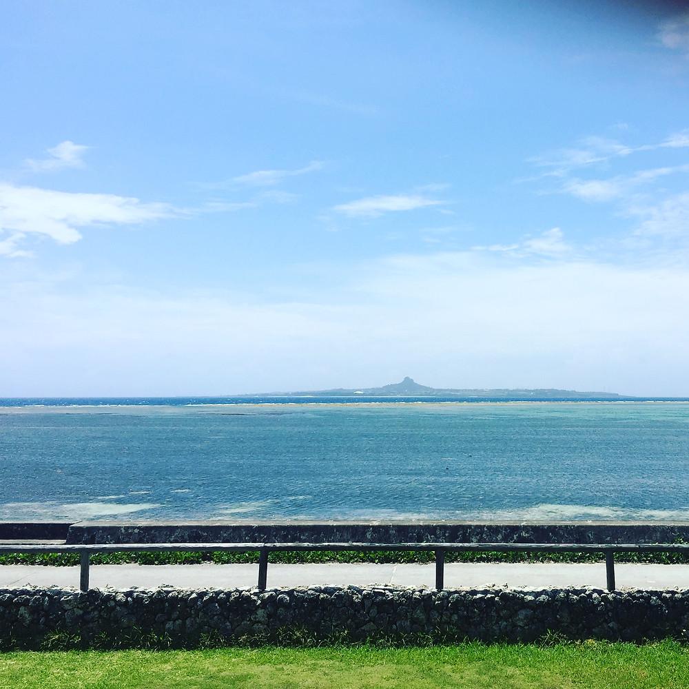 Vue à couper le souffle Okinawa