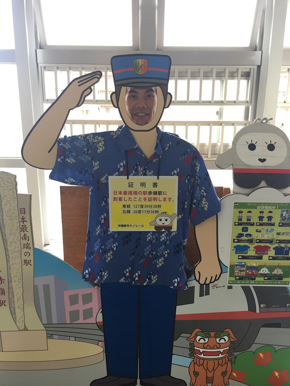 Chéri qui s'amuse à Okinawa