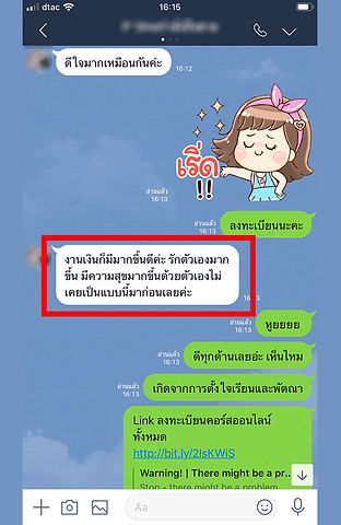 Testimonial_1000x650_Line_03.jpg