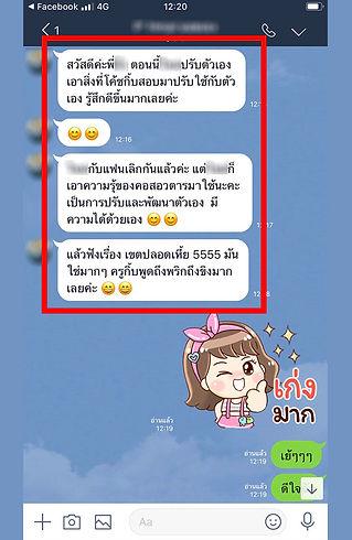 Testimonial_1000x650_Line_02.jpg