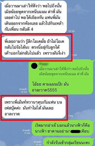 Testimonial_1000x650_Line_19.jpg