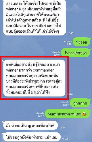 Testimonial_1000x650_Line_14.jpg