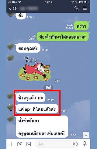 Testimonial_1000x650_Line_23.jpg