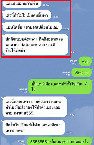Testimonial_1000x650_Line_16.jpg