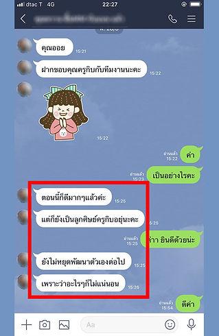 Testimonial_1000x650_Line_39.jpg