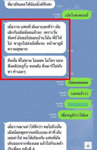 Testimonial_1000x650_Line_18.jpg