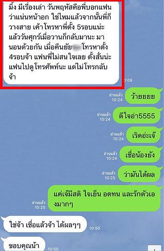 Testimonial_1000x650_Line_15.jpg