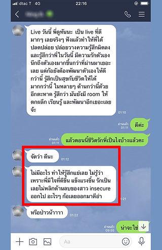 Testimonial_1000x650_Line_30.jpg
