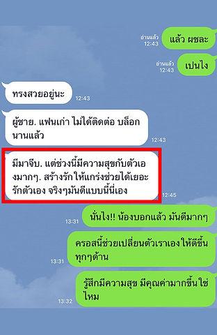 Testimonial_1000x650_Line_12.jpg