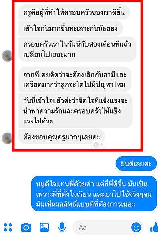 Testimonial_1000x650_FB_01.jpg