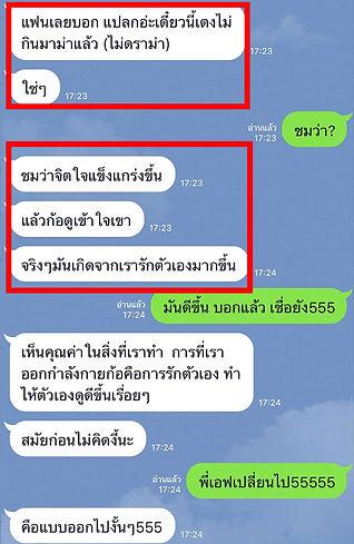 Testimonial_1000x650_Line_17.jpg