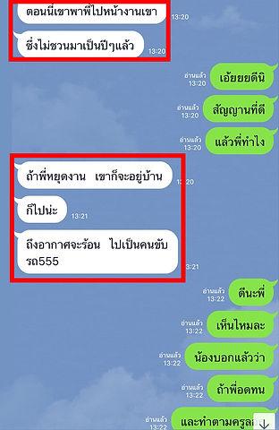 Testimonial_1000x650_Line_08.jpg