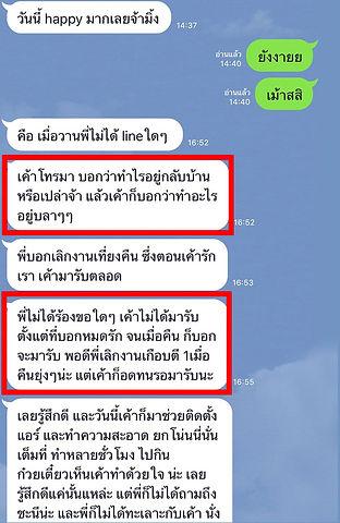 Testimonial_1000x650_Line_05.jpg