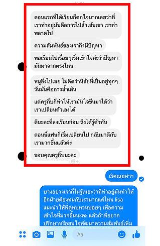 Testimonial_1000x650_FB_02.jpg
