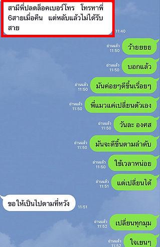 Testimonial_1000x650_Line_09.jpg