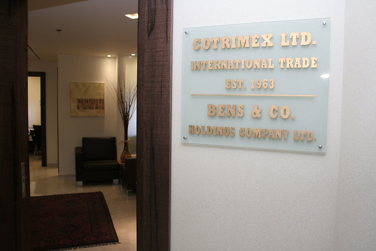 Cotrimex Office
