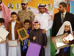 تكريم الطلاب الفائقين