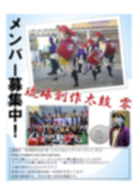 零チラシ_page-0001.jpg