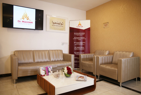 Dr-mulham-polyclinic-in-dubai-jumeirah-multispeciality-with-food-intolerance-testing-waiting-area