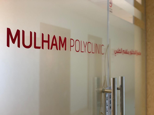 Dr-mulham-polyclinic-in-dubai-jumeirah-multispeciality-with-food-intolerance-testing