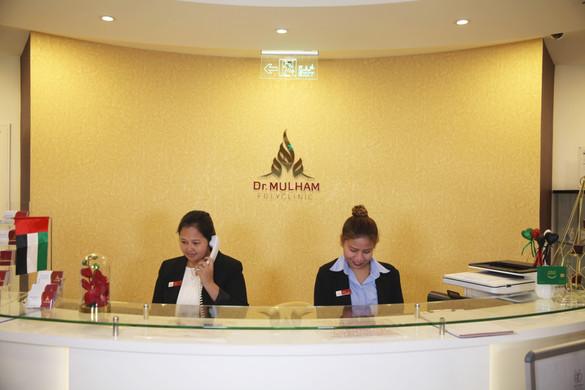 reception at Dr Mulham Polyclinic in Dubai.jpg