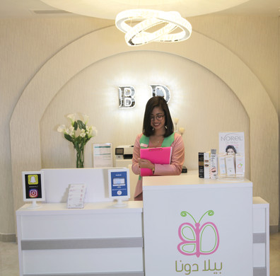 Reception of Belle Donne Beauty Clinic at Dr Mulham Polyclinic in Dubai UAE.jpg