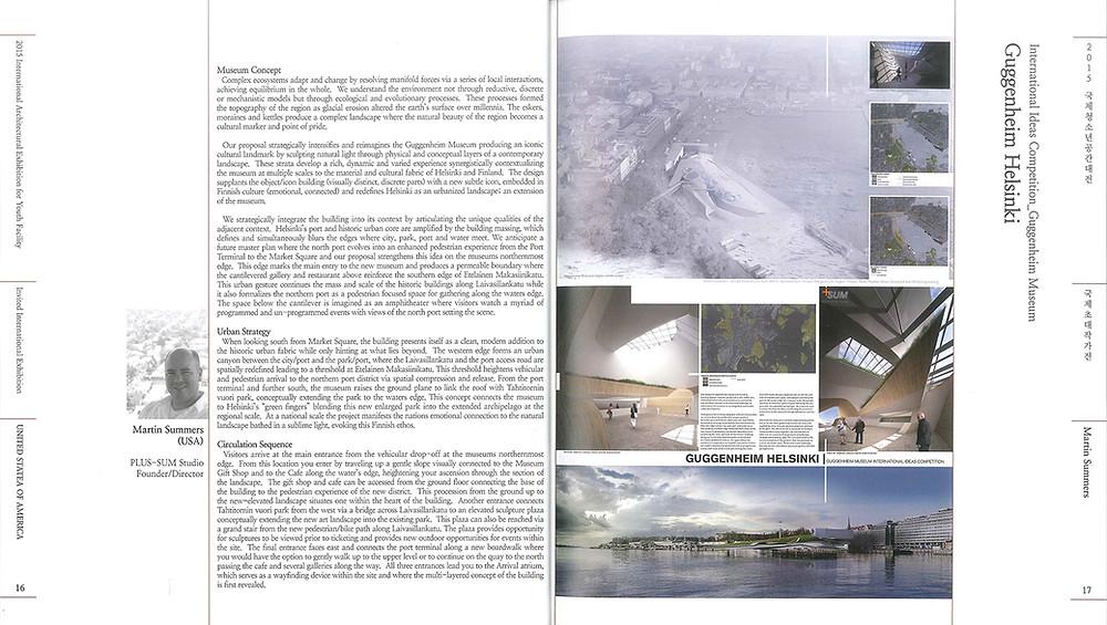 PLUS-SUM Studio - Guggenheim Helsinki | 2015, Korean International Youth Facility Exhibition Book - Seoul, Korea