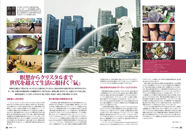 AsiaX September 2019 Feature.png