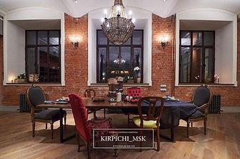 Лофт дизайн аппартаменты премиум класс