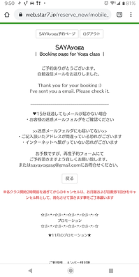 Screenshot_20191202-095012.png