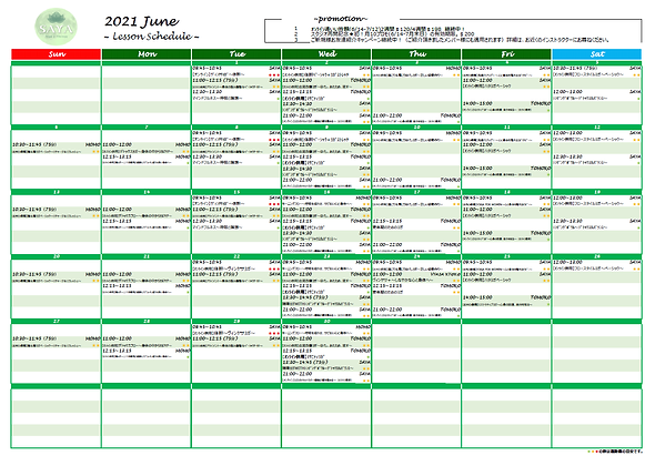 schedule_202106_phase2.png