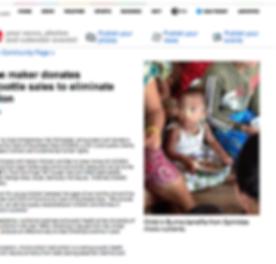 CCSEA_NATION_press release