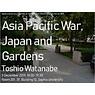 191205_Watanabe_Toshio.png