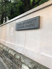 Sophia University Ichigaya Campus