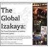 191120_The_Global_Izakaya_SORW.png