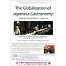 171116_Global_Washoku_SORW.png