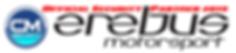 erebus parner logo.png