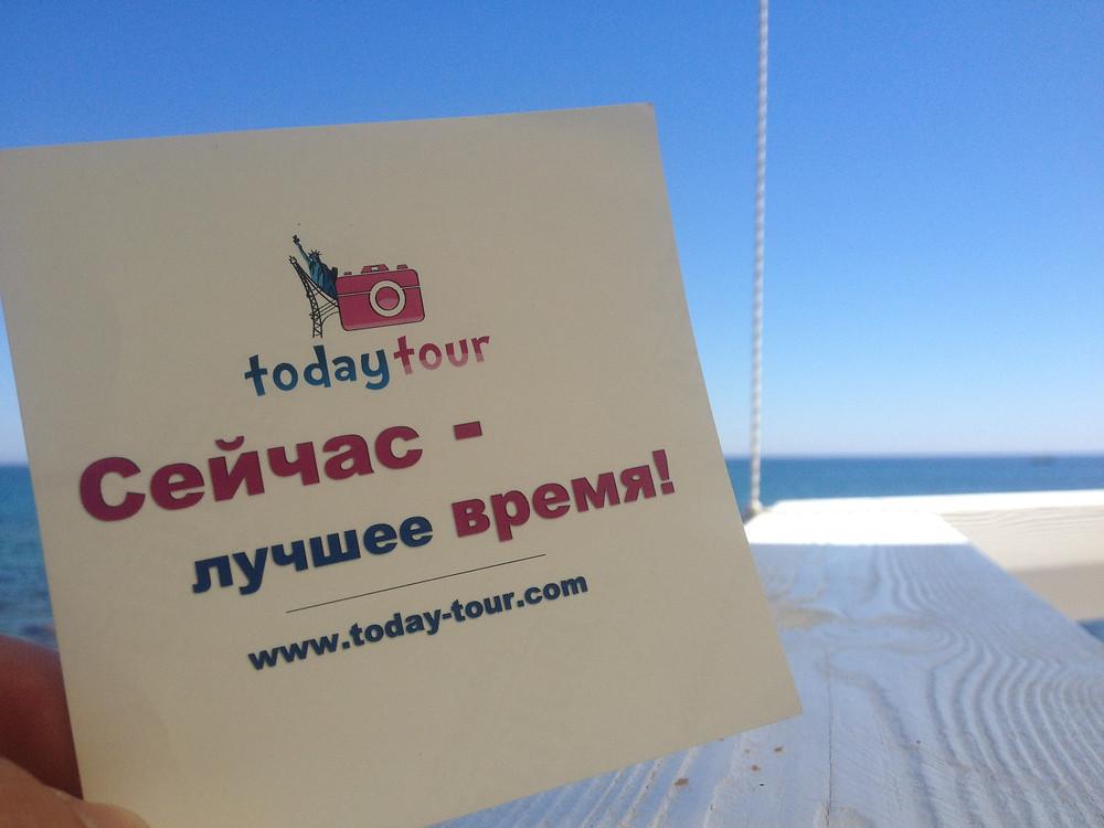 Горящие туры из Нижнего Новгорода. Где купить?
