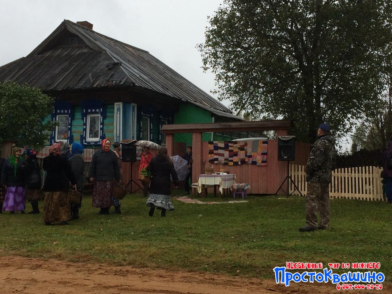 Тур в Простоквашино из Нижнего Новгорода